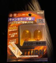 LED SMD60連  T20