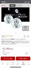 ランドクルーザー40RAYBRIG / スタンレー電気 マルチリフレクターヘッドランプ タイプ不明の全体画像