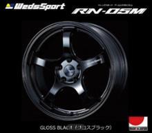 Weds Sport RN-05M