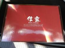 メガーヌ エステート(ワゴン)信玄 キャンセラー内蔵 HIDキット H7 55W 6000Kの単体画像