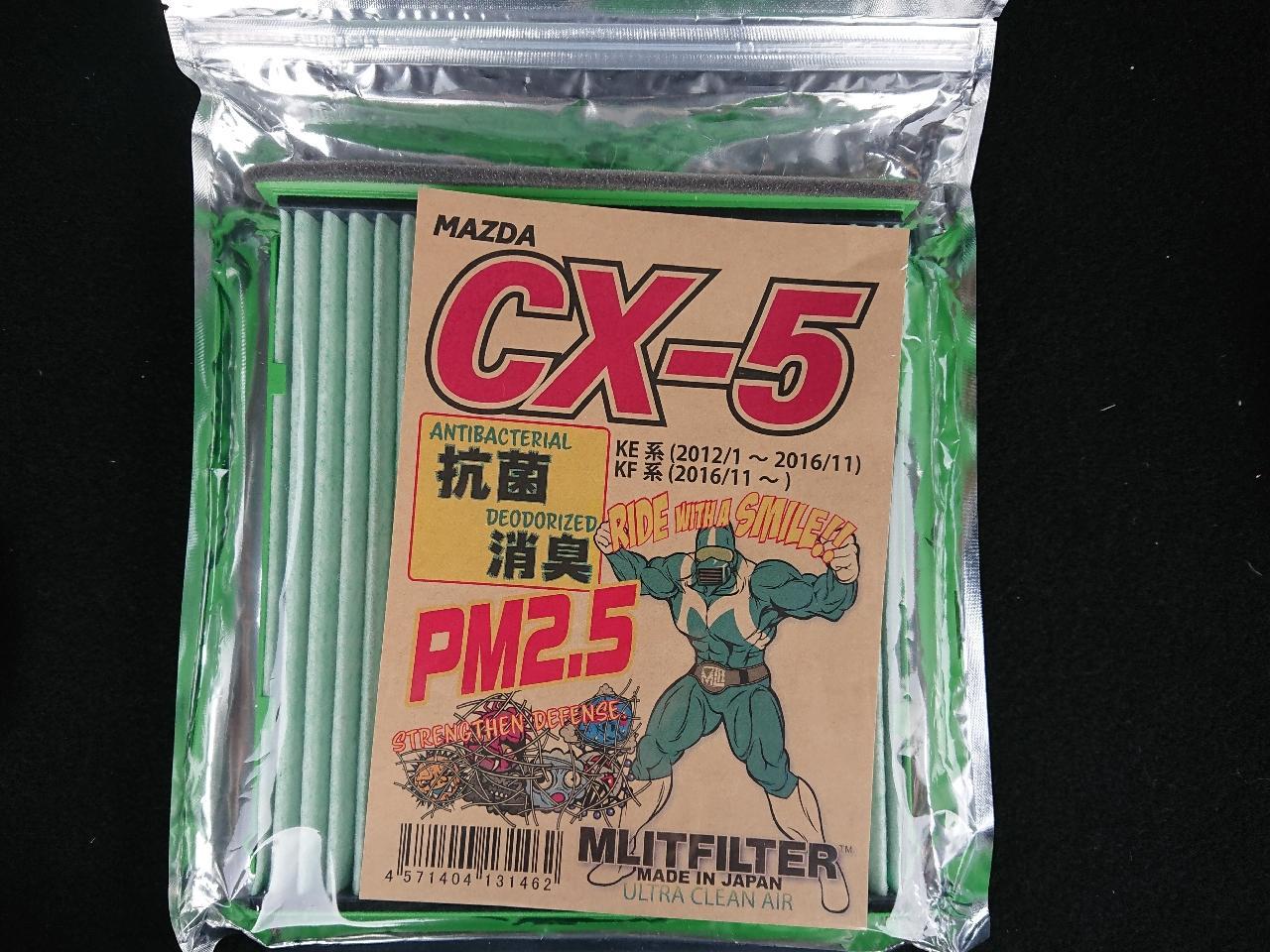 MLITFILTER MLITFILTER TYPE D-140