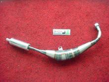 コレダスクランブラールーニー ルーニー Mk.2 K50/コレダスポーツ用チャンバーの単体画像
