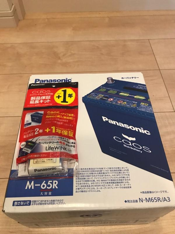 Panasonic Life WINK