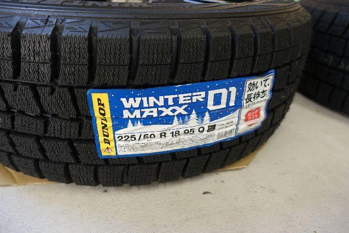 WINTER MAXX 01 225/50 R 18 95Q