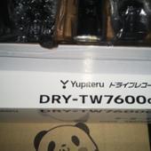 Yupiteru DRY-TW7600dP