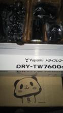 DRY-TW7600dP