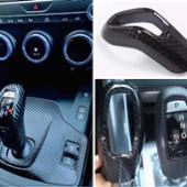 Rauto ABSカーボンファイバーシフティングヘッド