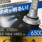 CAR MATE / カーメイト LEDヘッドライト S6000