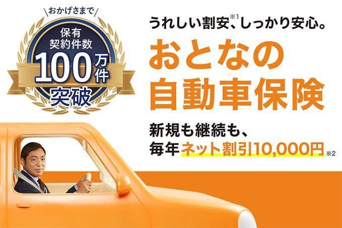 セゾン 自動車 保険