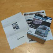 CAR MATE / カーメイト NZ589 エブリイ専用 増設電源ユニット シルバー