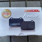 DIXCEL Premium type