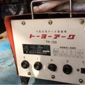 東洋変圧器 トーヨーアーク TK-150