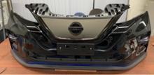 リーフNISMO フロントバンパーの単体画像