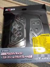 CAR MATE / カーメイト GT SPEC PEDAL SET AT-SS BLACKクローム/ RP109BCR