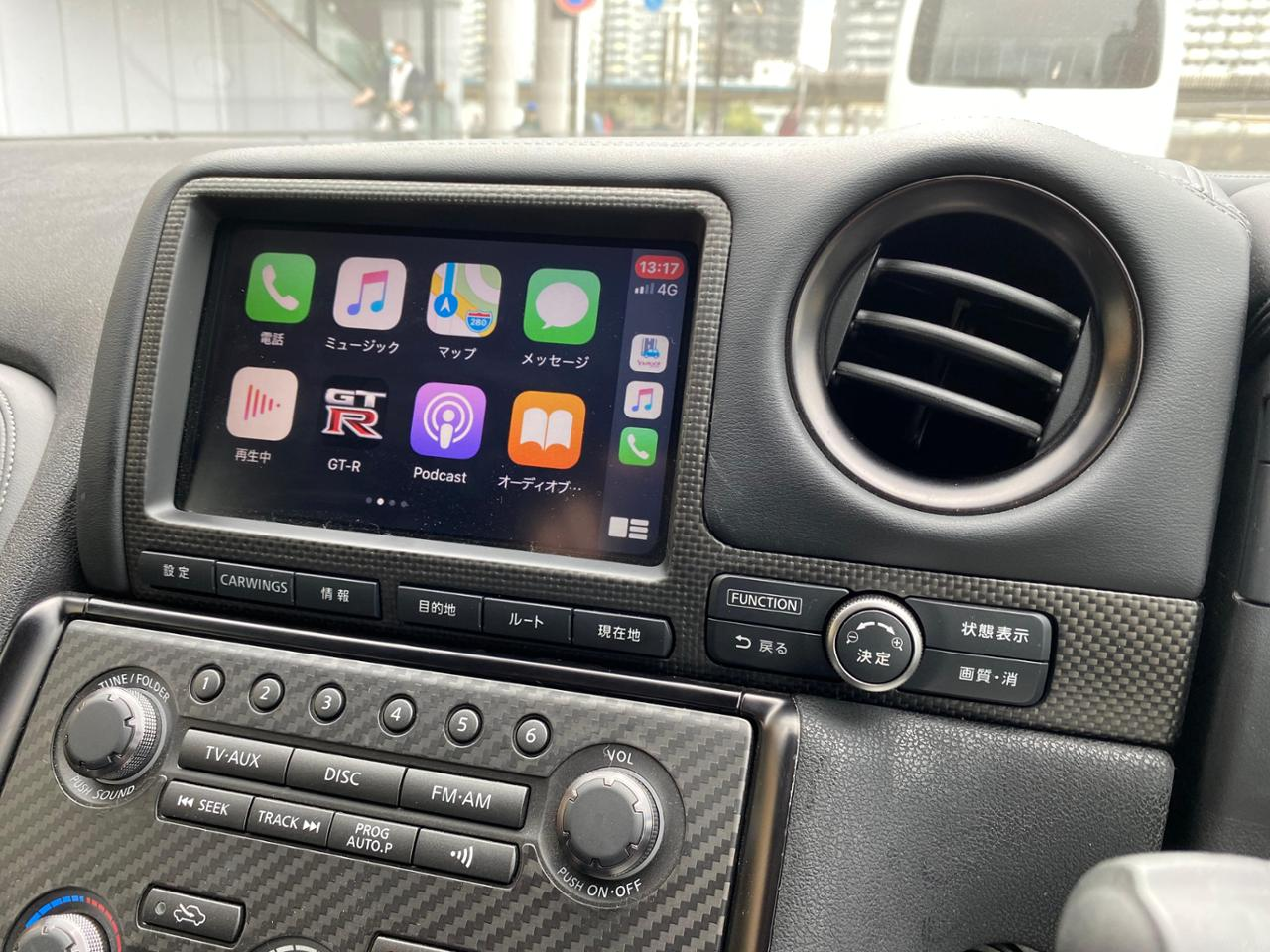 Lsailt Android interface for NISSAN