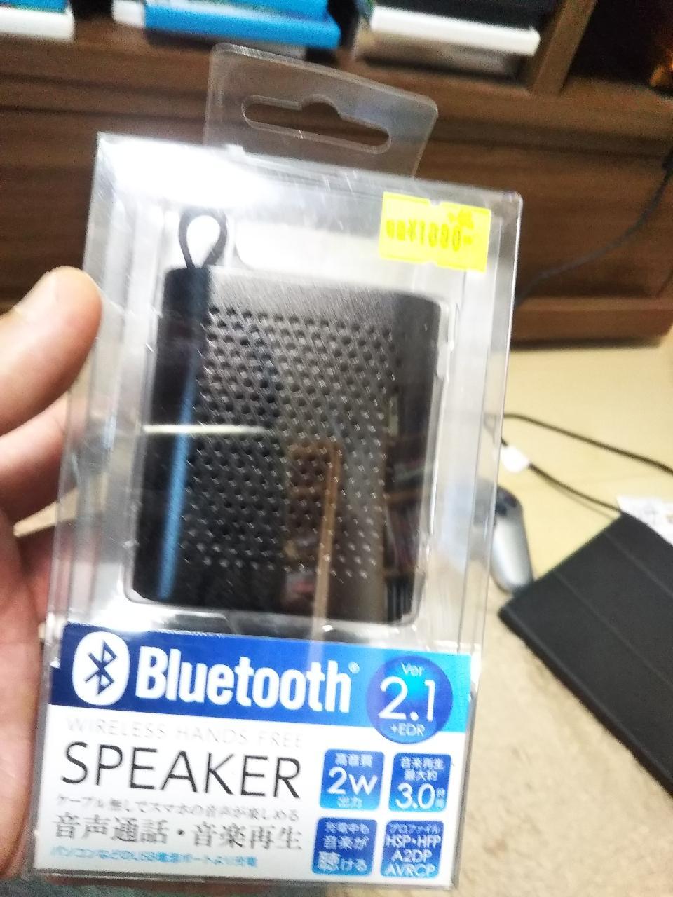 ING / 多摩電子工業 bluetooth 携帯スピーカー