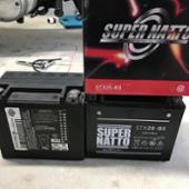 super natto STX20-BS