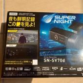 YUPITERU SN-SV70d