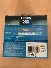 レンジローバーヴォーグPHILIPS Ultinon Flash White 6000K D3Sの全体画像