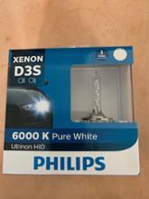 レンジローバーヴォーグPHILIPS Ultinon Flash White 6000K D3Sの単体画像