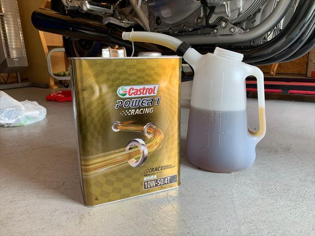 Castrol POWER1 RACING 10W-50