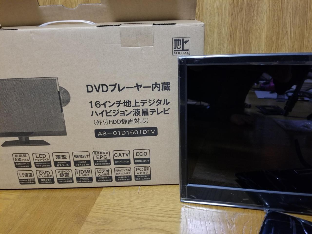 不明 16V型 ハイビジョン DVDプレーヤー内蔵 液晶テレビ