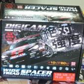 K'spec DIGICAM ワイドトレッドスペーサー 30mm