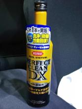 FUEL SYSTEM PERFECT CLEAN DX / パーフェクトクリーン DX