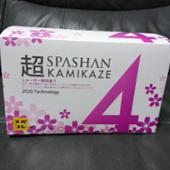 スーパースポーツコレクション SPASHAN 超KAMIKAZE