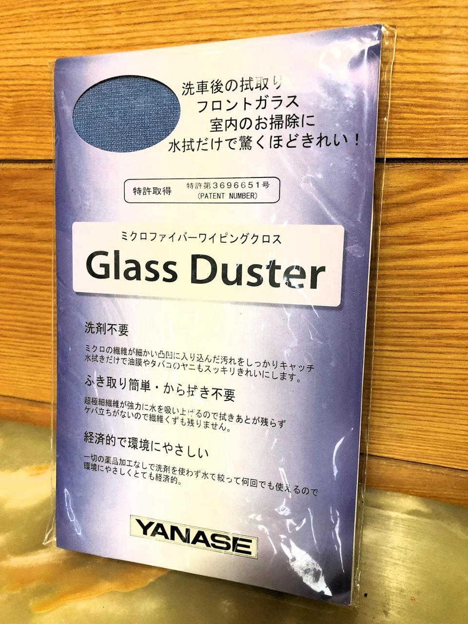 ガラス ダスター テイジン