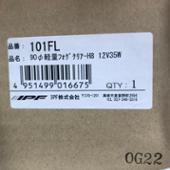 IPF 軽量ハロゲンフォグランプ 101FL