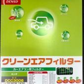 DENSO クリーンエアフィルター DCC3006