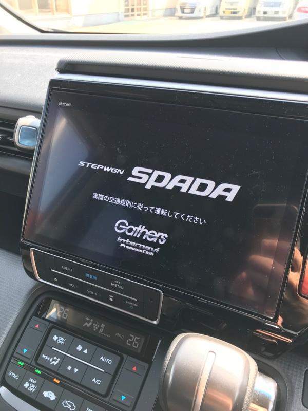 ホンダ(純正) Gathers VXU-197SWi