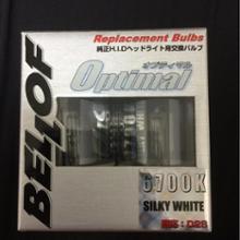 レンジローバースポーツBELLOF OPTIMAL 6700K D2S SILKY WHITEの単体画像