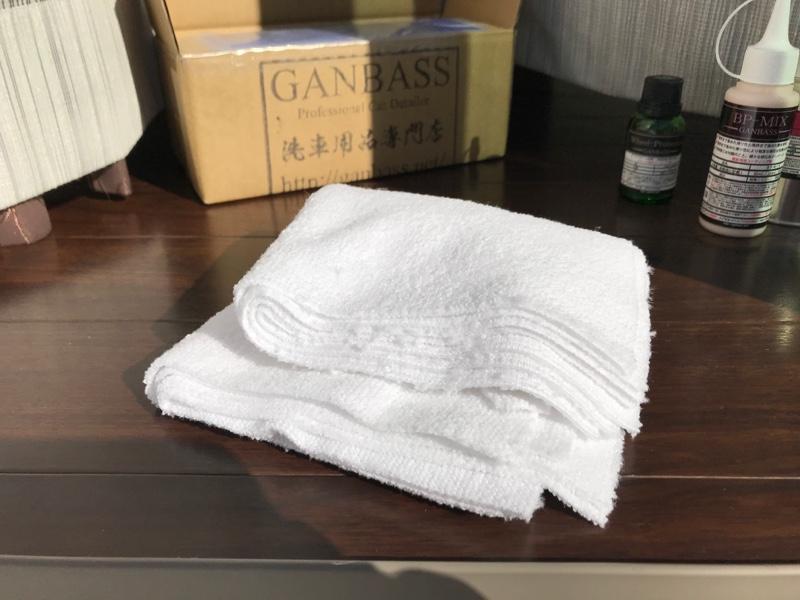 洗車用品専門店GANBASS Detail-Cloth-Pro超超薄手
