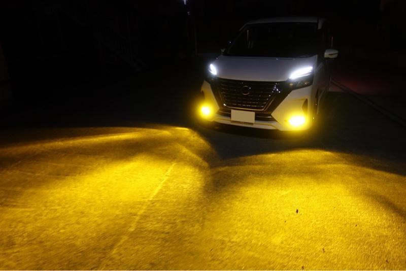 fcl. fcl. LEDフォグランプ カラーチェンジ(H8/H11/H16・HB4)
