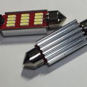 Nanpoku T10 41mm LED ルームランプ