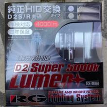 CLクラスRACING GEAR SUPER LUMEN+ 5000K D2S/R RGH-RB650の単体画像