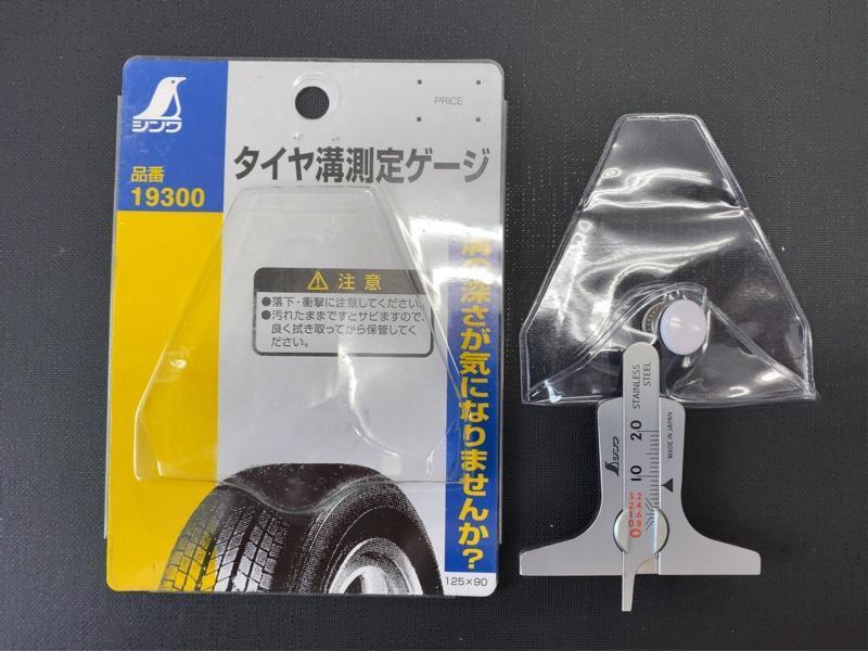 シンワ測定 タイヤ溝測定ゲージ 品番19300