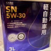 CAINZ HOME MOTOR OIL STANDARD 5W-30