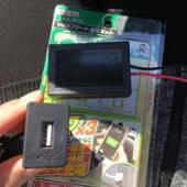 エーモン USBスマート充電キット(トヨタ車用) / 2870