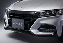S660 モデューロXModulo / Honda Access フロントバンパーの単体画像