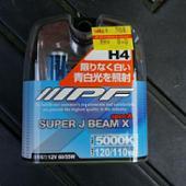IPF SUPEM J BEAM X 5000K H4