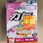 CAR MATE / カーメイト スチーム消臭 D246 微香ソープ