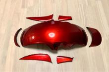 ジェイド(バイク)メーカー不明 CB400SF NC31 フロントフェンダー加工の単体画像