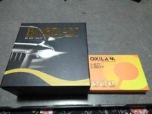 タウンボックスBORDAN&OXILAM LEDバルブ H4&T10の単体画像