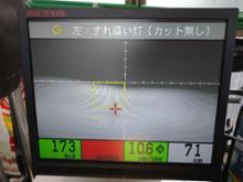 サクシードバンハイブリッドIPF LED HEAD LAMP BULB X2 H4  341HLB2の全体画像