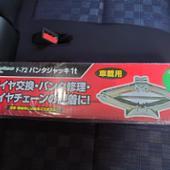 Meltec / 大自工業 パンタジャッキ1t ./ F-72