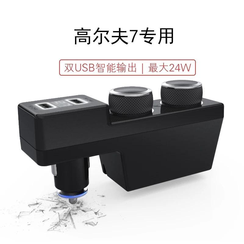 不明 シガーソケット&USB