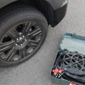 CAR MATE / カーメイト バイアスロン クイックイージー